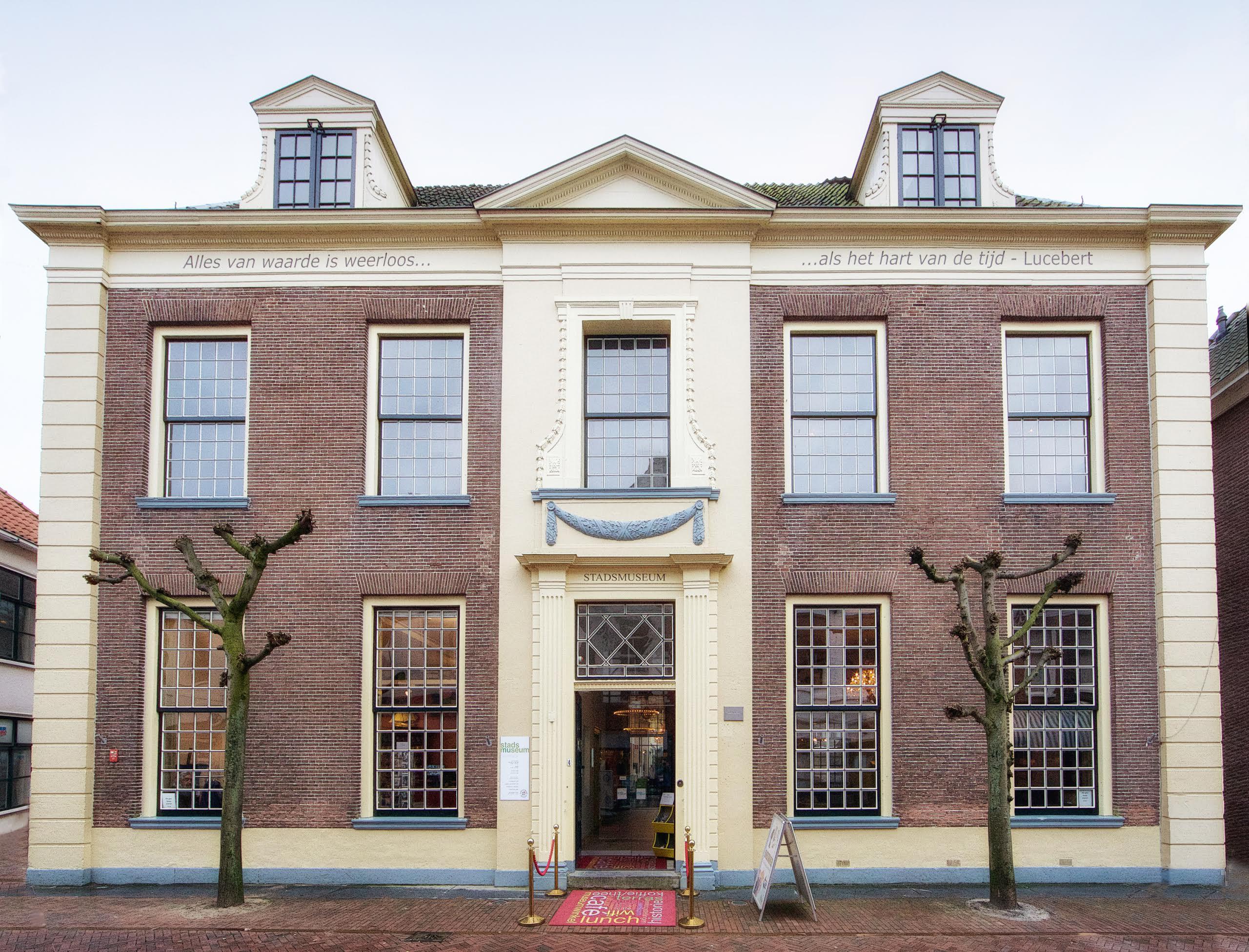 stadsmuseum-harderwijk-alles-van-waarde-is-weerloos
